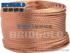 BGTJR(X) 2 Flexible Copper Stranded Wires Single Wire Diameter: 0.20mm (AWG32)